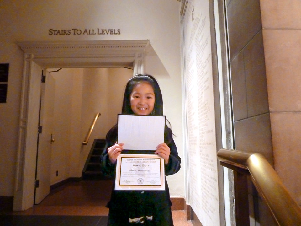 Our student Rina at Carnegie Hall